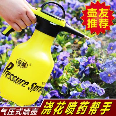 正品热卖气压式浇花喷壶 浇花洒水壶 园艺喷雾器喷水壶工具2L