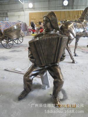 欧式音乐人物雕塑摆件 树脂玻璃钢 大型 人物雕塑摆件 艺术摆件-咨询