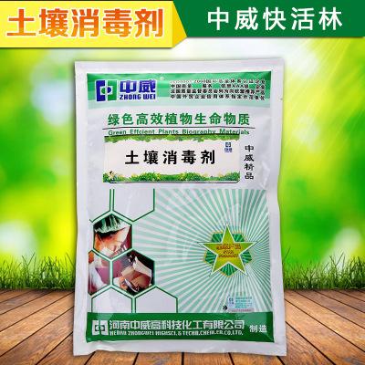 土壤消毒剂 土壤杀菌杀虫消毒剂 有效改良土壤 花卉植物土壤消毒