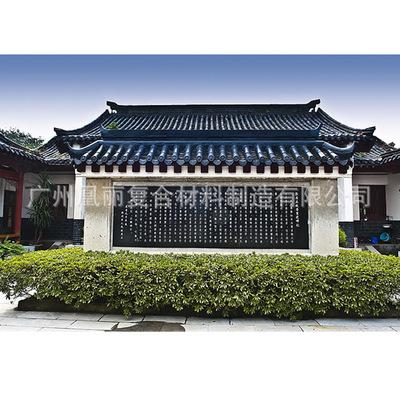 生产 【玻璃钢仿古瓦】别墅屋顶琉璃瓦 古建筑合成树脂瓦-资材供应 -