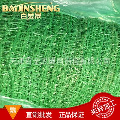 批发 绿色遮阳网盖土网防尘网 2针高密度加厚加密防尘网