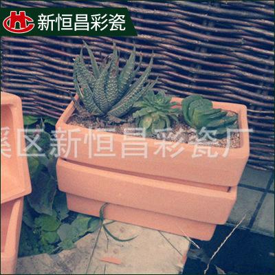 花盆 国际盆 长方形红陶 多肉盆低温