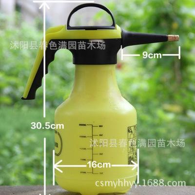 手持小型2L喷雾器园艺用品 手动喷壶气压喷壶浇花洒水壶