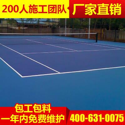 承接球场地坪工程 硬体丙烯酸球场地坪地坪 运动球场地坪