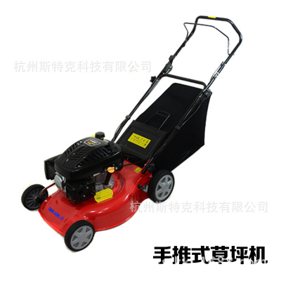 厂家直销18寸四冲程割草机5.5马力手推式汽油草坪机剪草机除草机