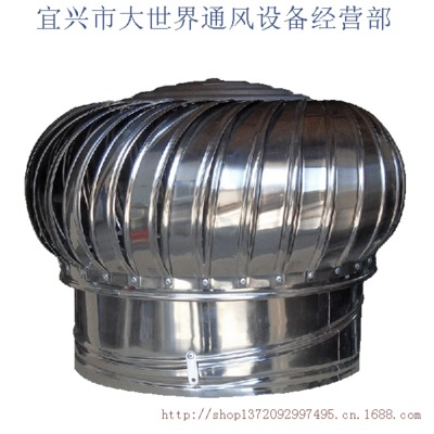 厂家直销降温设备不锈钢无动力风帽屋顶自然通风器风机厂房专用