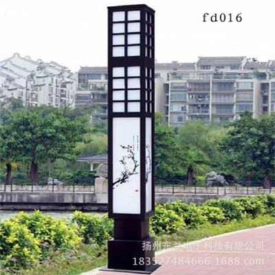 广场亮化照明景观灯 路灯 热销园林景观灯厂家直销-资材供应 - 中国园