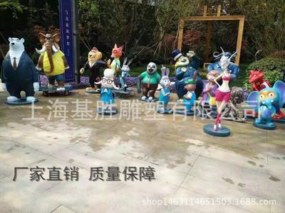 疯狂动物城卡通玻璃钢雕塑 影视动漫造型摆件 城市广场公园雕塑