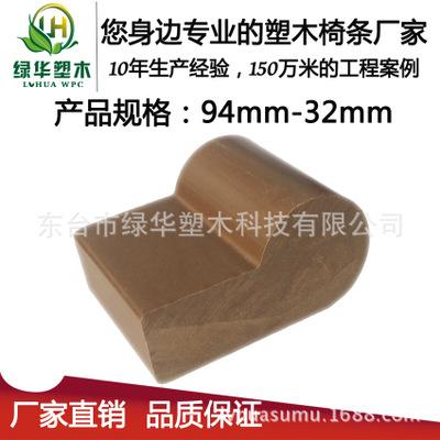 专业生产定做 价格实惠 品质保障 售后无忧的木塑建材