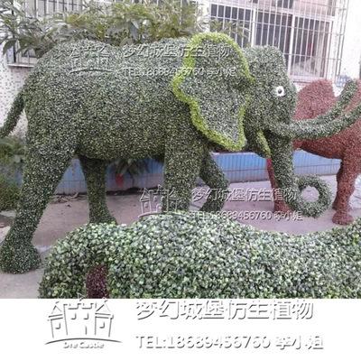 定制仿真绿雕园林景观各类动物人物造型工程装饰道具仿真植物雕塑