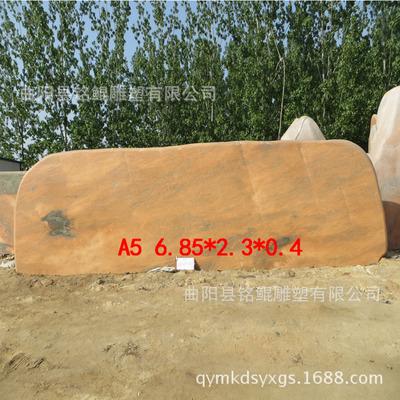 大型石头景观石观赏石假山石奇石门牌石村牌石原石天然石头