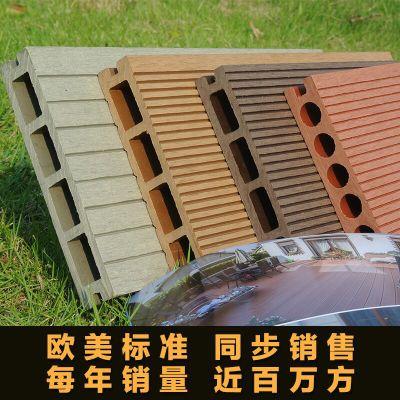 木塑地板 户外塑木地板 户外地板 远特塑木 批发直销 木塑