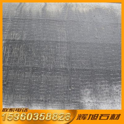 几十年生产经验 福建g654芝麻黑细剁面石板材 园林景观石材商