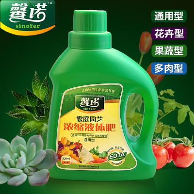 馨诺家庭园艺浓缩液体肥  通用型水培营养液花卉肥料500ml
