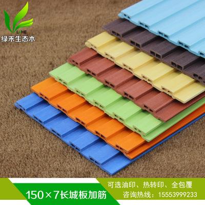 可木 墙面墙裙装饰板材 生态木150小长城板-资材供应 - 中国园林资材