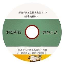 熏蒸剂技术+不同土壤熏蒸剂防除烤烟苗床杂草试