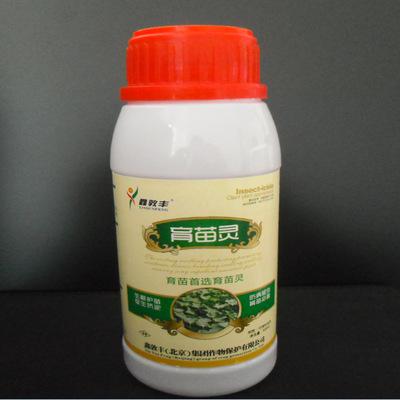 高效水溶肥|育苗壮根肥|苗床生根药 壮根 果树园林农药生根促长剂