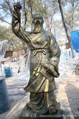 厂家定制 大型古代仿铜雕塑 人物造型仿铜雕塑