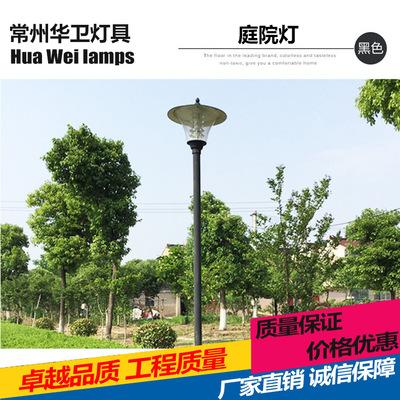 LED庭院灯户外照明 广场庭院景观灯门柱灯3米3.5米铸铁高杆路灯