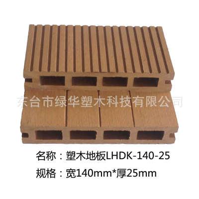 环保建材 木塑装饰板材 户外木塑地板-木塑地板 木塑 塑木 木塑 塑木