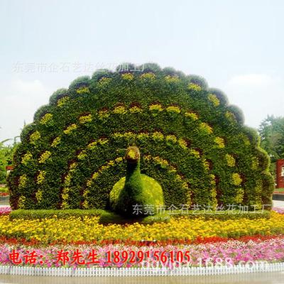 园林景观气氛布置绿植绿雕 仿真各类孔雀动植物造型 绿化绿植雕塑