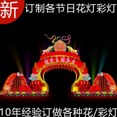 茂名春节装饰花灯大型活动装饰花灯厂家定制各种拱门花灯免费送样