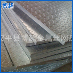 厂家 高品质复合楼梯踏步钢格板 安平异形电厂重荷载钢格板