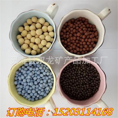托玛琳电气石活化球生产厂家 大量批发电气石陶粒 电气石球