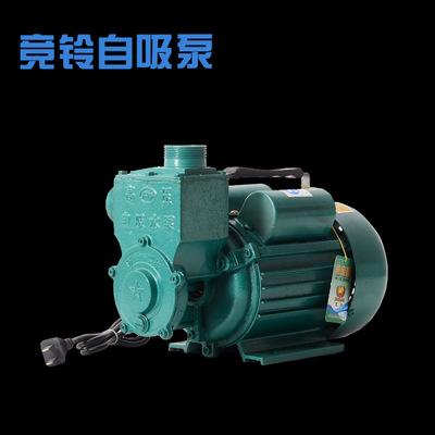 家用小型自吸泵增压抽水泵农用太阳能抽水机 水泵厂家 铜线自吸泵