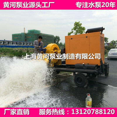2寸3寸柴油机动力抽水机 农用柴油机移动泵车