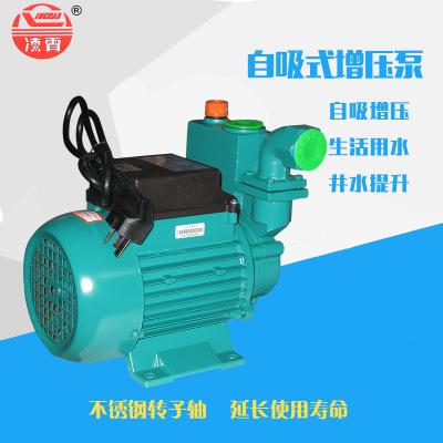 2016新款凌霄家用自吸清水泵上市1ZDB35-B 330W 抽水机