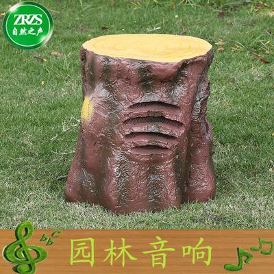 厂家 树脂仿真植物音响 仿真树桩树干音箱 创意园林广播音响