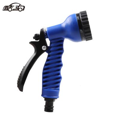 酷驹家用洗车水枪多功能花洒园林 高压浇花伸缩管水枪洗车工具