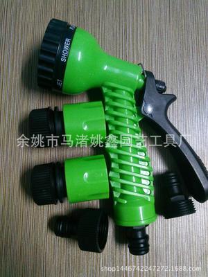 余姚园林工具 花园管配件套装 高压水枪 洒水器