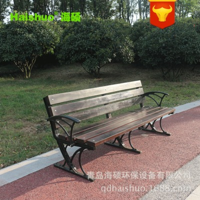 户外公园椅防腐木椅子 铸铁靠背椅 户外休闲座椅公园长椅-休憩桌椅