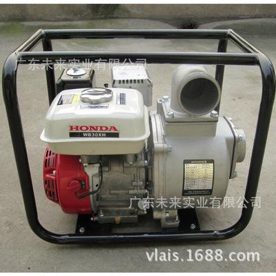 本田两寸三寸汽油水泵HONDA汽油水泵汽油抽水机Gasolinewaterpump