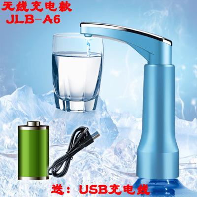 无线充电式i电动抽水器 桶装水专用 抽水机碰杯出水 完胜手压式