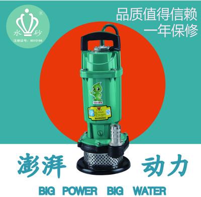 富界QDX1.5-32-0.75铝壳潜水电泵/抽水机