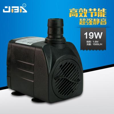 厂家直销超静音鱼缸冷风机微型潜水泵家用220V抽水机保质一年