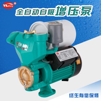 低噪音铸铁全自动自吸泵冷热水自来水太阳能管道增压泵井水抽水机
