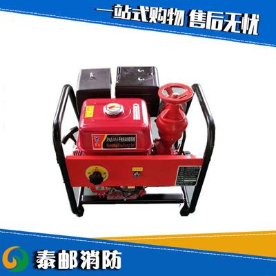 消防泵11马力手抬机动消防泵JBQ5.0/8.6抽水机 抽水泵 汽油吸水泵