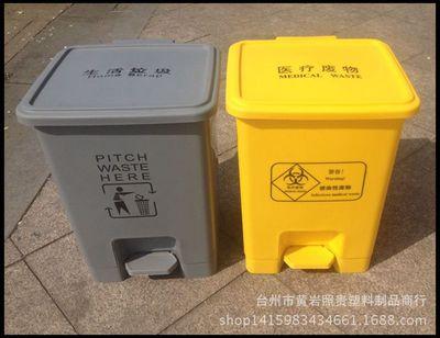 加厚 醫療垃圾桶腳踏式 垃圾桶垃圾箱醫療廢物箱全新垃圾桶