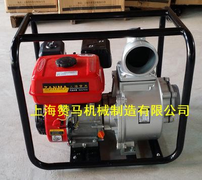上海赞马4寸汽油机水泵,手启动便携式7.5马力家用防汛灌溉抽水机