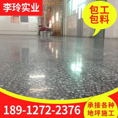 混泥土密封固化剂 水泥硬化剂地坪包工包料 渗透固化地坪施工