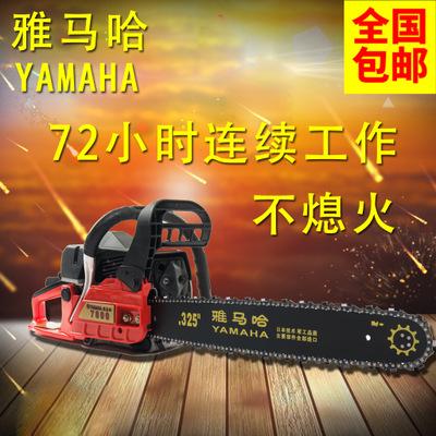 家用大功率雅马哈汽油锯伐木锯电锯砍树机进口链锯易启动