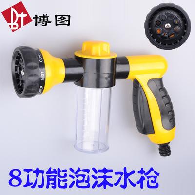 博图洗车工具批发 家用ABS泡沫洗车高压水枪园林水枪工具正品保障