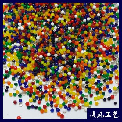 凌风工艺七彩水晶泥营养花泥泡大珠海洋宝宝1公斤装厂家直销热卖