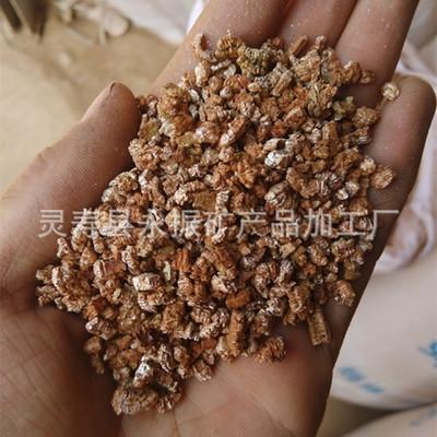 厂家批发蛭石 园艺蛭石 育苗蛭石 孵化蛭石 膨胀蛭石 货源充足