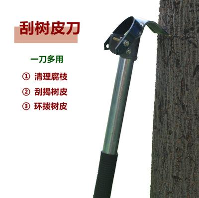 刮皮刀/刮树挠/树木刮树皮专用刀/原装正品/园艺工具 环枝剪