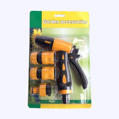厂家直销  单功能塑料水枪4件套 洗车水枪 园林浇花水枪 洗车工具